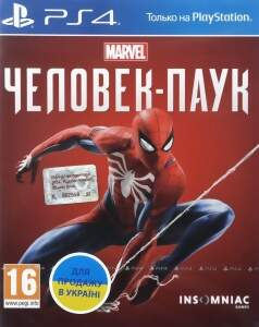 Marvel's Spider-Man (PS4) Русская Версия