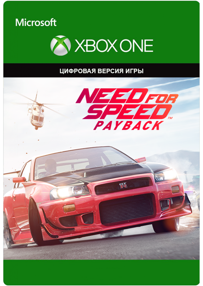 need for speed payback xbox one 1 200 super. Black Bedroom Furniture Sets. Home Design Ideas