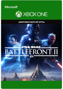 Star Wars: Battlefront II (XBOX ONE)