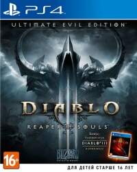 Diablo 3 : Reaper of Souls. Ultimate Evil Edition (PS4)