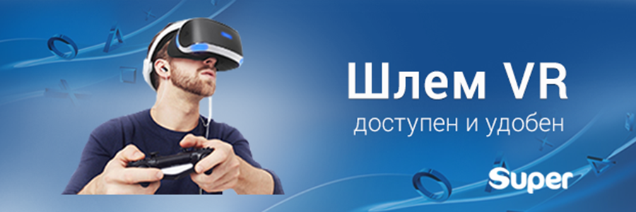 PlayStation VR обзор