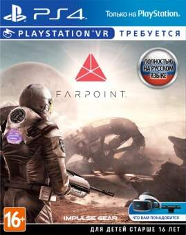 farpoint vr (ps4) фото