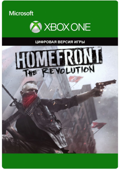 homefront: the revolution (xbox one) фото