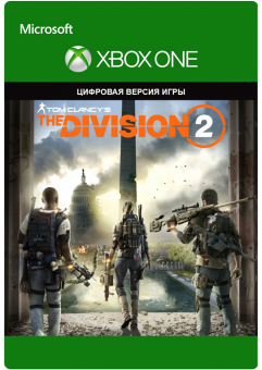 tom clancy's the division 2 (xbox one) фото